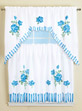 Rose Applique Curtain Set