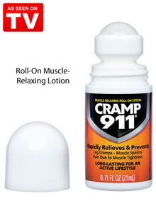 Cramp 911&#174 - As Seen on TV