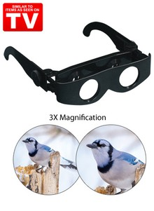 Binocular Glasses - As Seen on TV